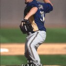 2008 Upper Deck First Edition 397 Eric Gagne