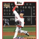 2008 Topps Opening Day Gold 211 Clay Buchholz