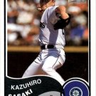 2003 Bazooka 244 Kazuhiro Sasaki