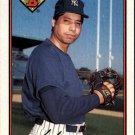 1989 Bowman 171 John Candelaria
