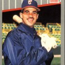 1989 Fleer 497 Ozzie Guillen