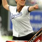2016 Topps First Pitch FP14 Hayley Atwell
