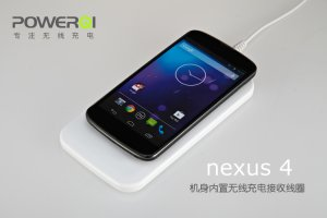 Qi Wireless Charger for LG NEXUS 4 5