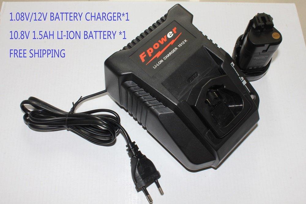 battery charger for bosch al1130v bc430 10 8v 12v 1 5ah bat411 gsb 10 8 gsr 10 8 v li. Black Bedroom Furniture Sets. Home Design Ideas