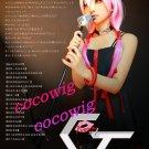 Guilty Crown Inori Yuzuriha Icepink Gradient Color Anime Cosplay  Wig
