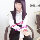 Inu x Boku SS Shirakiin Ririchiyo Long Straight Purple Black Anime Cosplay wig 1M