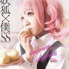 Inu x Boku SS Secret Service Roromiya Karuta Pink Full Cosplay Wig