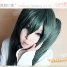 2012 New Vocaloid Miku Senbon Sakura Deep Green Cosplay Wig Two Ponytails 120CM