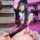 Black Butler Kuroshitsuji Ciel Phantomhive Woman Ver. Blue mix Grey Cosplay wig