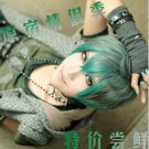 Japaness Harajuku beautiful hot sell gray green colours lolita short cosplay wig