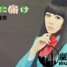 Kimi ni Todoke Kuronuma Sawako black gray 100cm Cosplay wig+free shipping+Free Wig Cap