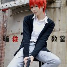 Assassination Classroom Akabane Karuma red Cosplay wig + free shipping+ Free Wig Cap