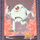 Dragon Ball GT (Artbox 2003) Foil Card R4 - Giru NM-M