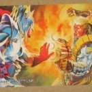 X-Men, 1995 Fleer Ultra Card #128- Cable vs. Stryfe EX-MT