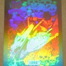 DC Cosmic Cards (Impel 1991) Hologram Card DCH7- Lobo EX