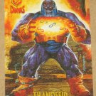 Amalgam (Fleer/SkyBox 1996) Canvas Card #5- Thanoseid EX