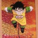 Dragon Ball Z Chromium Archive Edition (Artbox 2000) Parallel Sticker Card #17 NM