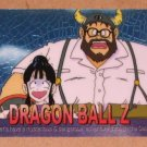 Dragon Ball Z Chromium Archive Edition (Artbox 2000) Parallel Sticker Card #22 NM