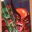 1994 Flair Marvel Universe (Fleer) Card #34- Wolverine vs Hulk VG
