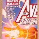 Avengers Kree-Skrull War (Upper Deck 2011) Cover Card C1 EX