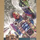 Marvel Metal (Fleer 1995) Gold Blaster Card #1- Cable EX