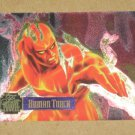 Flair '95 Marvel Annual (Fleer 1995) PowerBlast Card #13- Human Torch EX