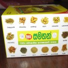 Herbal Samahan Tea 4g X 100 Sachets herbal remedy for cold cough healthy boost immunity free ship