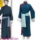 Black Butler Lau Cosplay Costume