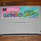 SFC Super Mario World 2: Yoshi's Island