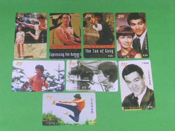 Bruce Lee phonecard
