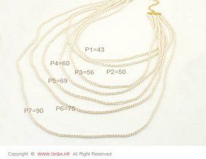 Elegant Multi-Layer Pearl Necklace