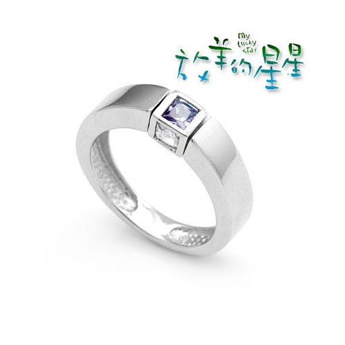 Rotating Stones Fashion Ring