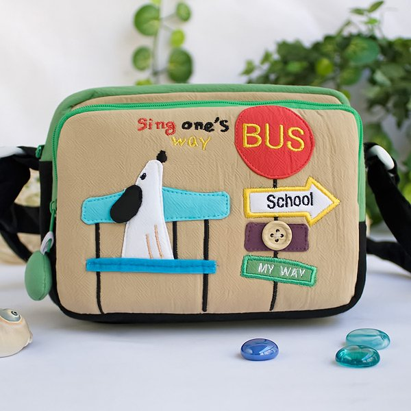 KT-BE-26-KHAKI[Sing My Way] Swingpack Bag Purse / Wallet Bag / Shoulder Bag (7.1*5.3*3.7)