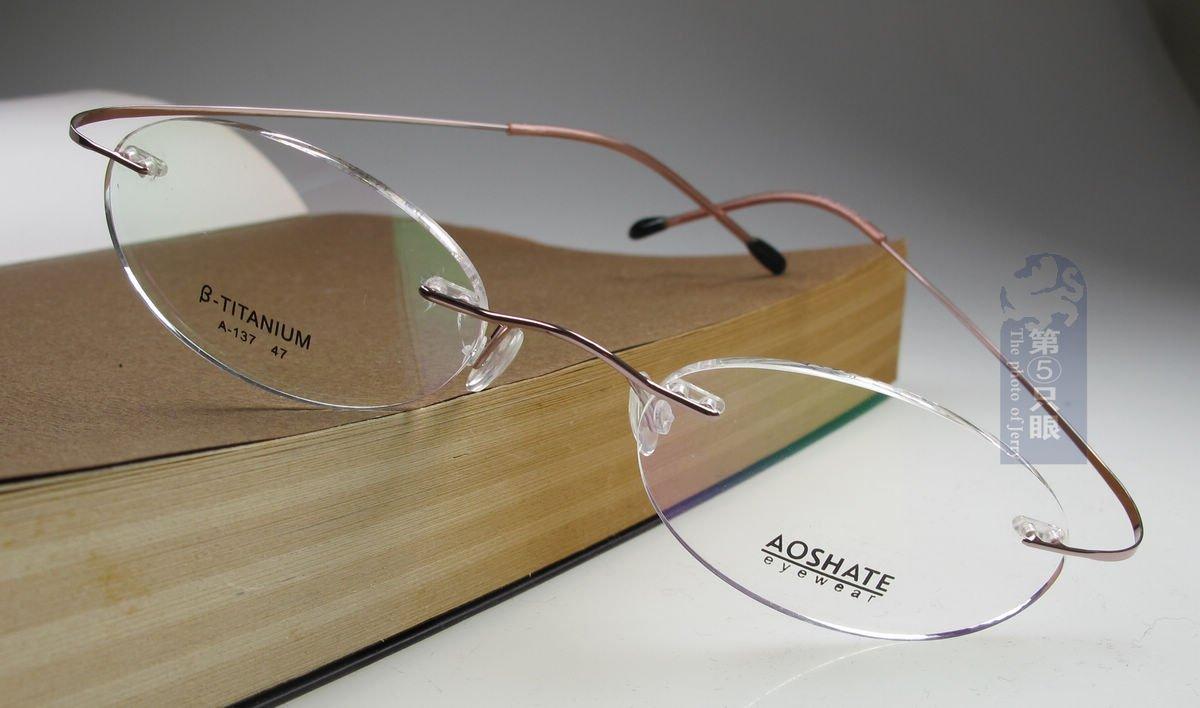 Hingeless Rimless Titanium Eye Glasses A-137 Light-Pink ...