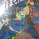 Tengen Toppa Gurren Lagann gag anthology