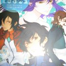Mobile Suit Gundam 00 Dear Meisters COMIC+ARTS (Yun Kouga)