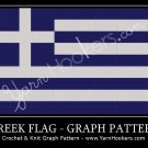Greek National Flag - Afghan Crochet Graph Pattern Chart
