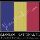 Romanian National Flag - Afghan Crochet Graph Pattern Chart