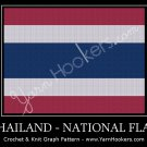 Thai National Flag- Afghan Crochet Graph Pattern Chart