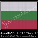 Bulgarian National Flag- Afghan Crochet Graph Pattern Chart
