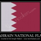 Bahrain National Flag - Afghan Crochet Graph Pattern Chart