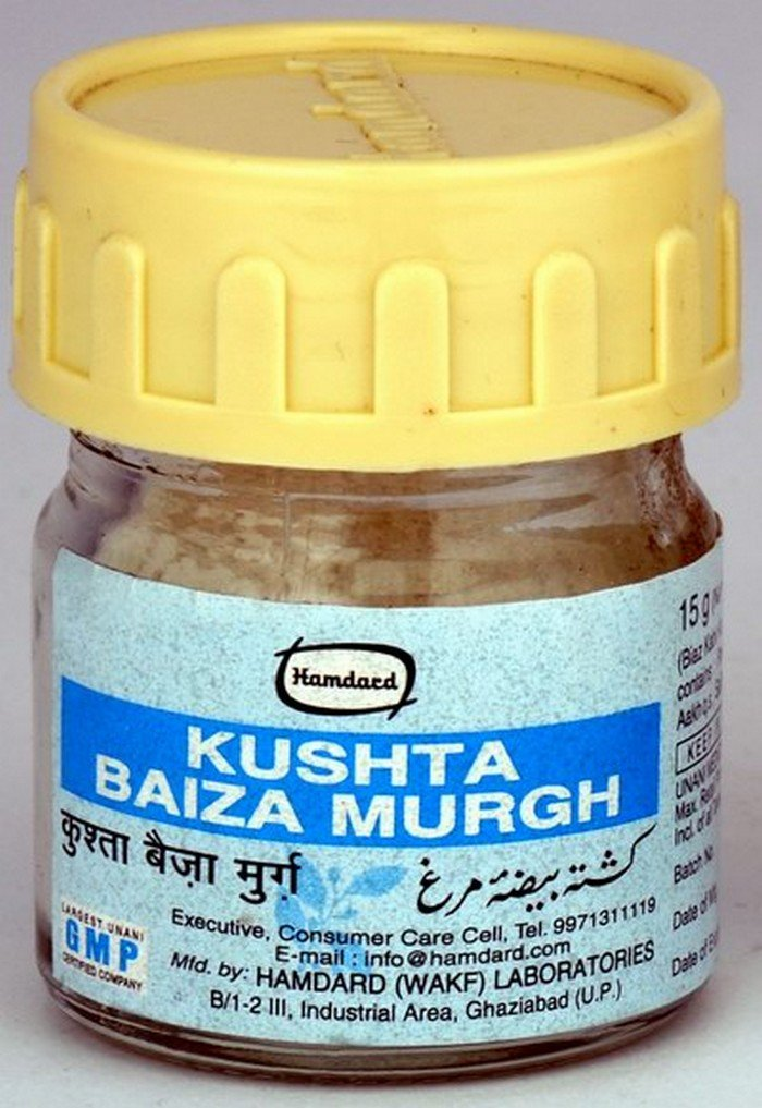 2 X LOT Hamdard Kushta Baiza Murgh (15 grams),fast delivery guaranteed