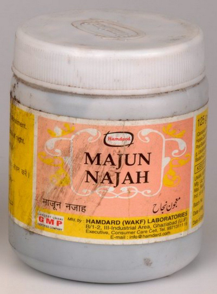 2 X LOT Hamdard Majun Najah (125 grams),fast delivery guaranteed