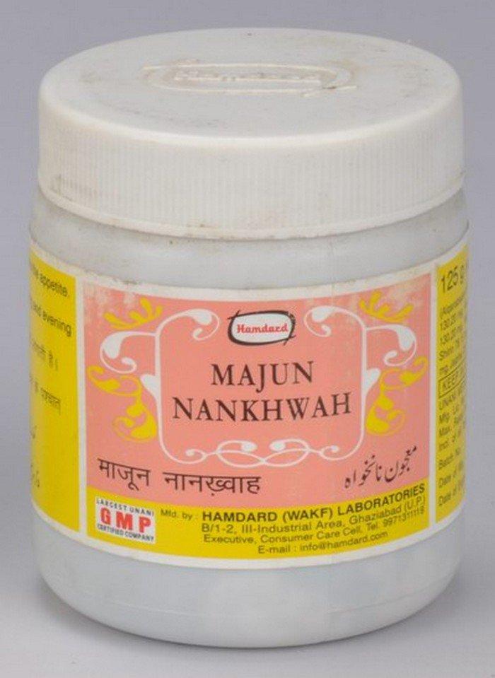 2 X LOT Hamdard Majun Nankhwah (125 grams),fast delivery guaranteed