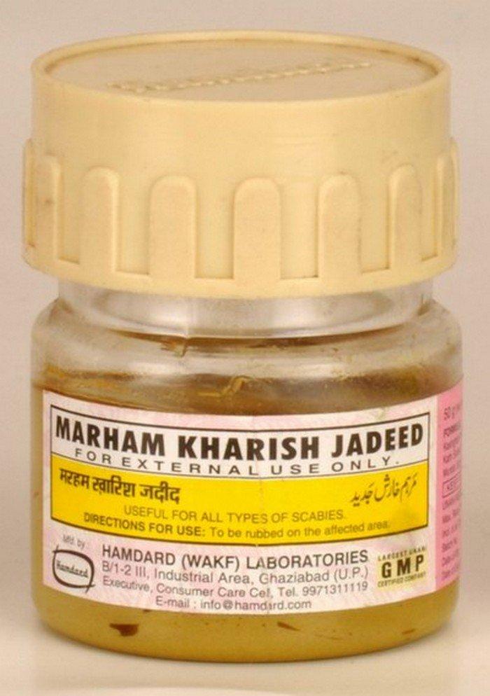2 X LOT Hamdard Marham Kharish Jadeed (50 gms),fast delivery guaranteed