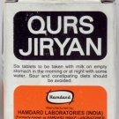 2 X LOT Hamdard Qurs Jiryan (50 Tablets),fast delivery guaranteed