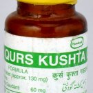 2 X LOT Hamdard Qurs Kushta Gaudanti (60 Tablets),fast delivery guaranteed