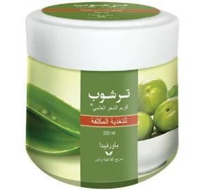 2 LOT X Trichup Hair Fall Control Cream- 200 Ml X 2