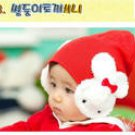 EYE CATCHING CUTE BABY WOOL RABBIT CAP HAT w/ EAR FLAPS