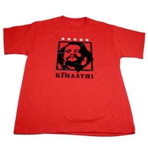 Dedan Kimathi tee (tshirt)